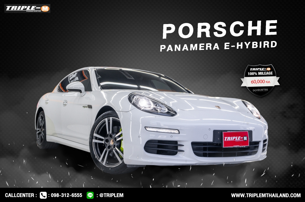 PORSCHE PANAMERA  S (ปี12-15) Hybrid 3.0 V6 AT ปี 2014 ราคา 3,998,000.- (#C2020121401)