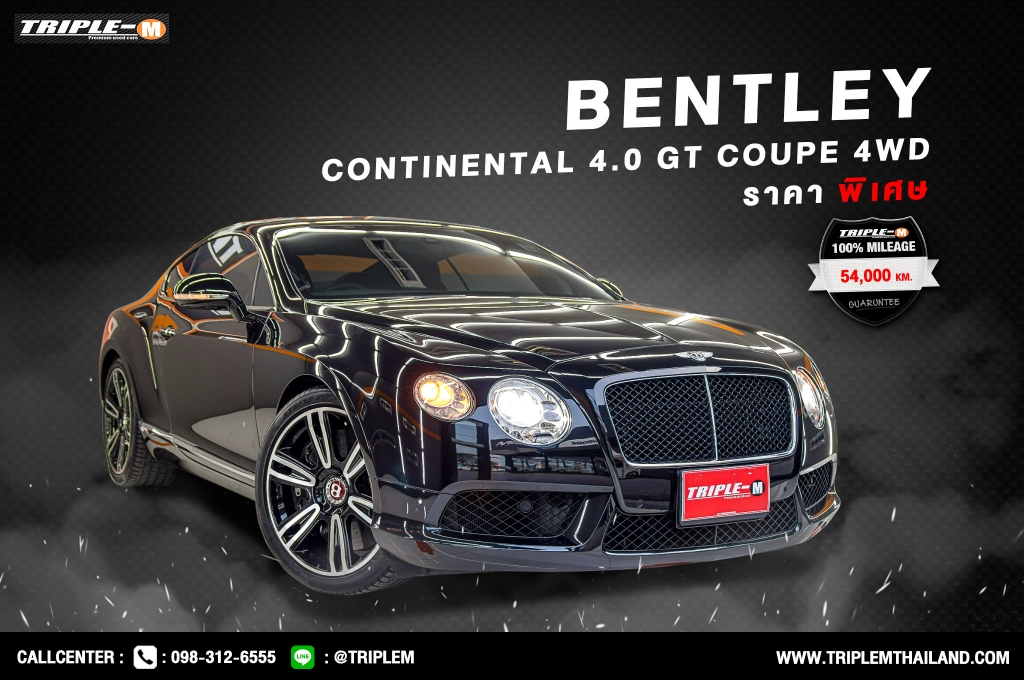 BENTLEY CONTINENTAL GT (11-18) 4.0 [Coupe] 4WD  AT ปี 2013 ราคา 8,998,000.- (#C2021042304)